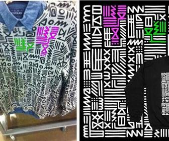Updated: Kate Moross accuses Topman of ripping off her tribal pattern for a jumper