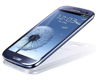 Samsung Galaxy S4: HD-res screen and eye-tracking tech expected