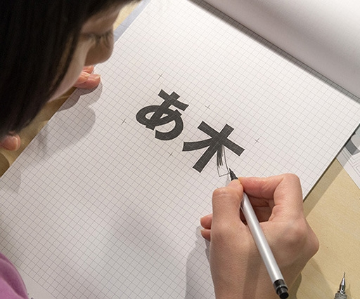Adobe's free font Source Han Sans offers consistent Latin and East Asian characters