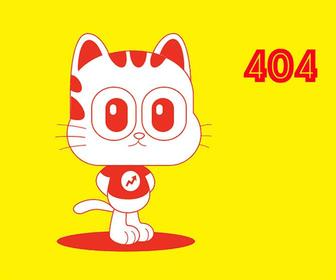 The Best 404 Page Designs: from delightful illustrations to time-wasting games
