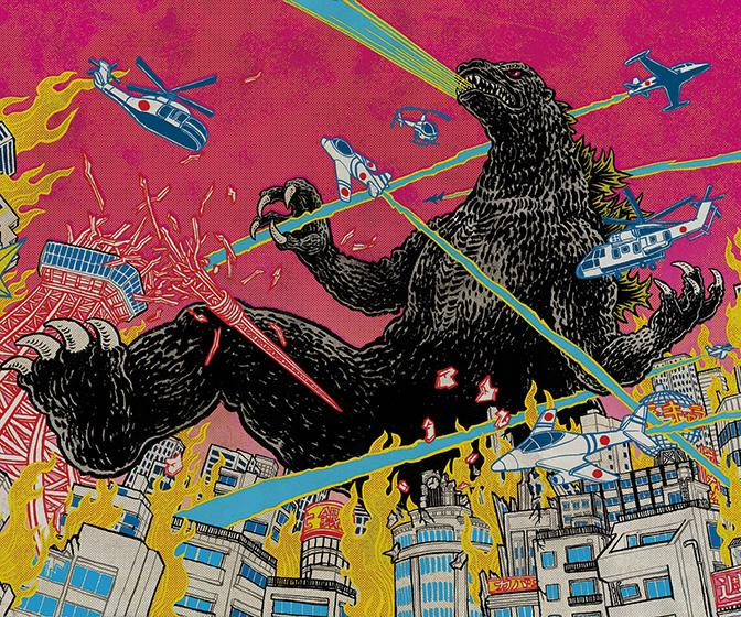Yuko Shimizu's Godzilla box set illustrations want to make us spend monstrous money
