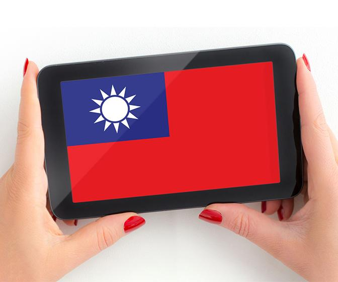 Creatives in China won't find this flag on Adobe, Getty or Shutterstock