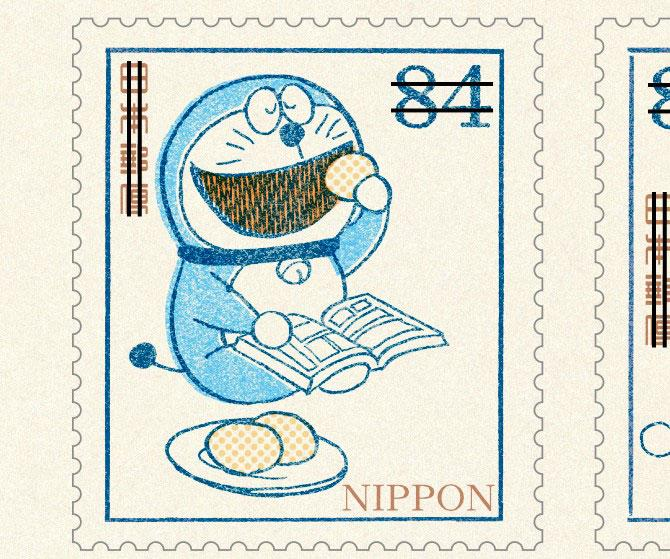 Doraemon postage stamps? Yes please!