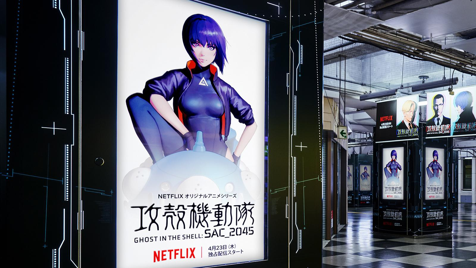 Ghost in the Shell 5G AR event will surely be a world first