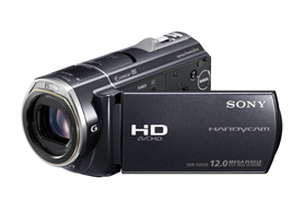 Sony HDR-CX520VE review