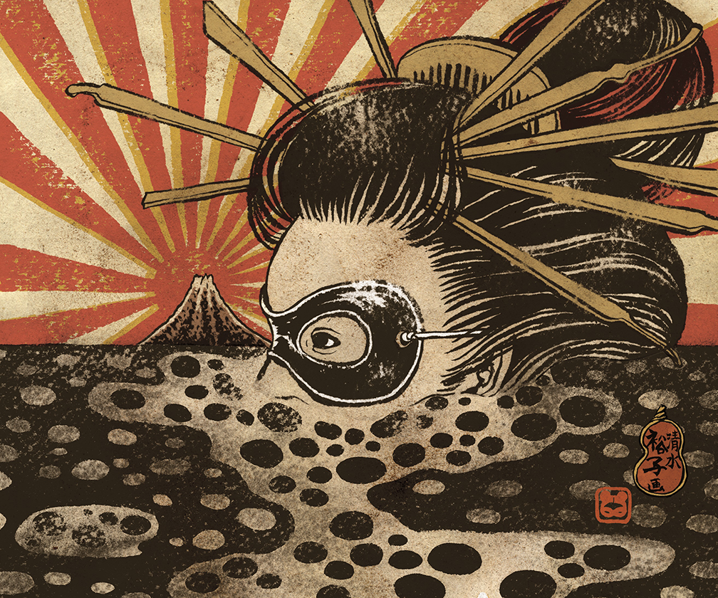 Yuko Shimizu's new book shows the best of her rich, surreal work