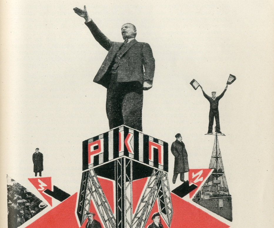 Illustrating the Russian Revolution