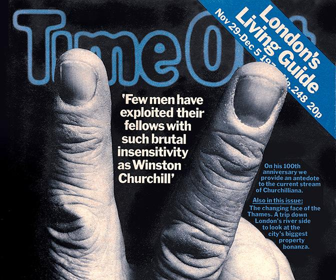Celebrate 50 years of Time Out with a selection of their most classic covers