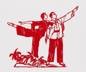 How persecuted artists adapted their work during the Chinese Cultural Revolution